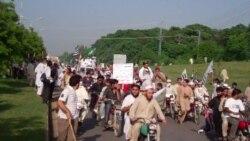 اسلام آباد کې د مظاهره چیانو او پولیس ترمنځ نښته