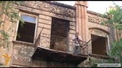 Աֆրիկյանների շենքի քարերը համարակալել են՝ տեղափոխելու