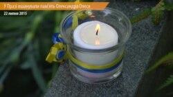 У Празі вшанували поета Олександра Олеся