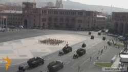 Ռուսական զորախումբը կմասնակցի զորահանդեսին