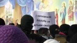 Евромайдан прощается с Михаилом Жизневским