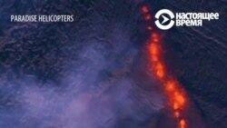 На гавайском острове уже неделю извергается вулкан Килауэа