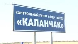 «За український Крим». Як голосують кримчани в Каланчаку (відео)