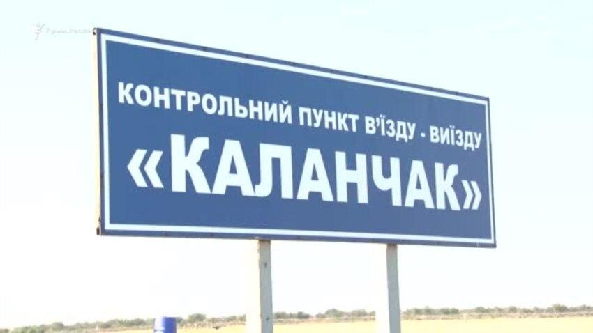 Крым.Реалии Daily: Голоса и надежды крымчан