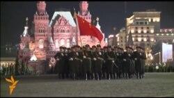 Прва јавна проба на парадата во Москва