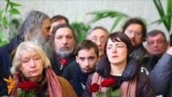 Прощание с политиком Мариной Салье