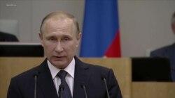 Владимир Путин 1