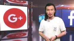 """""""Назарбаев келеді деп рельсті асфальттап тастаған"""""""