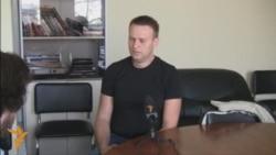 Навальный: до сих пор мне лично не угрожали