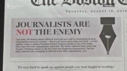 Трамп на критиките на медиумите одговори со нов напад