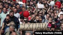 Angajați uzinei MZKT la protest. 17 august 2020