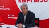 У Жапарова появился сильный соперник на выборах президента Кыргызстана