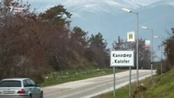Калофер – между мъжкото хоро и калоферската дантела