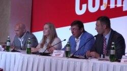 Партії «Блок Петра Порошенка «Солідарність» і «Удар» об'єднались