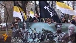 Киров. Русский марш