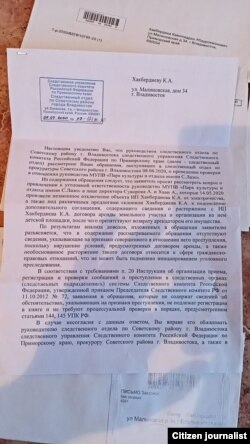 """Prokuratura tekshiruvi """"jinoyat alomatlari aniqlanmagani""""ni xabar qilgan."""