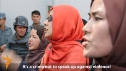 Afghan Women Protest Against Violence