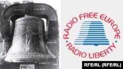 Primul logo al postului de radio Europa Liberă/Libertatea