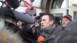 RFE/RL Video Roundup - Dec. 30