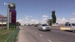 Крым и Россия: где бензин дороже? (видео)