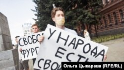 Хабаровскиде митингге чыккандар. 11-июль, 2020-жыл.