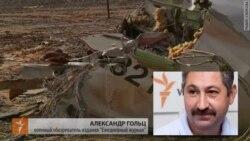 """""""Наземная операция в Сирии обернется катастрофой"""""""