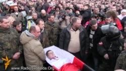 На Майдані прощаються з загиблими