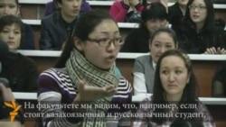 Бунт на журфаке КазГУ