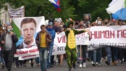 Khabarovsk Holds 50th Protest For Ex-Governor, Rally Also Supports Navalny