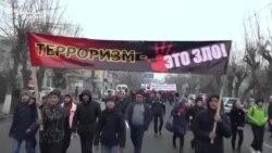 Marș de protest împotriva terorismului în localitatea Osh din Kirghistan
