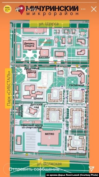 План застройки микрорайона в Красноярске, который показывали покупателям квартир