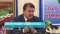 Глава Минздрава Таджикистана уворачивается от вопросов о коронавирусе в стране