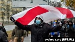 Демонстрация в Минске, 22 ноября 2020 года.