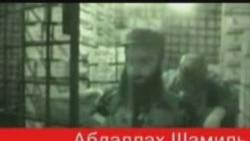 Shamil Basayev Footage