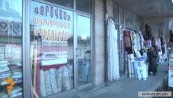 Հայաստանյան տոնավաճառներում մաքսատուրքերի բարձրացումից տեղյակ չեն