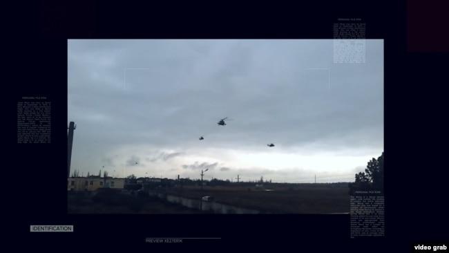 Російські вертольоти у Криму. 2014 рік