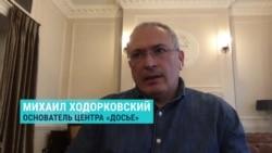 «Мы знаем соучастников убийства и факты считаем доказанными»: Ходорковский — о уликах по убийству журналистов в ЦАР