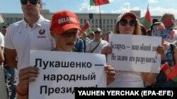 Мітинг на підтримку президента Олександра Лукашенка у Мінську, 16 серпня 2020 року.