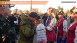 На Дніпропетровщині хлібом-сіллю та квітами зустрічали військових із зони АТО