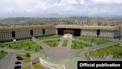 Здание Минобороны Армении в Ереване