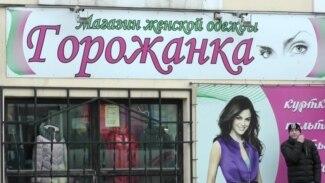 Неизвестная Россия: почему в Слободском вместо одежды шьют карнавальные костюмы
