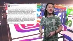 """""""Болашақ"""" иегерлері IELTS сатып алған ба?"""""""