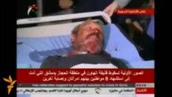 Вибух у Дамаску: щонайменше 8 людей загинуло
