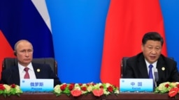 Chinese President Xi Jinping (right) and Russian President Vladimir Putin will both attend the summit virtually, reinforcing the SCO's reputation as a hollow talk shop with little practical follow-through.