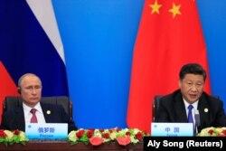 Владимир Путин ва Сӣ Ҷин Пин дар ҷаласа ба таври онлайн иштирок хоҳанд кард