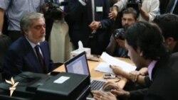 Афганістан: колишній міністр знову змагається за президентство