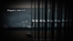 Бывший пленный «ДНР» – о Стасе Асееве