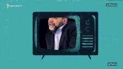 Եվրախորհրդարանում պահանջել են պատժամիջոցներ սահմանել Ռուբեն Վարդանյանի նկատմամբ