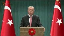 Эрдоган ввел в Турции чрезвычайное положение (видео)