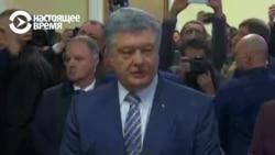 Раъйдиҳии номзадҳо ба мақоми президентӣ дар Украина